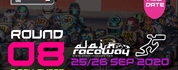 UAE Rotax MAX Challenge 2019-20 ROUND 8 to be held 25-26 September 2020